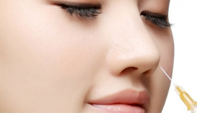 Nâng mũi không cần phẫu thuật